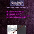 Deep Purple - Deluxe Album Collection 1968-1971 (Silver Pressed 5CD)*