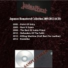 Judas Priest - Japanese Remastered Collection 2005-2012 (Silver Pressed 6CD)*