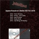 Judas Priest - Japanese Remastered Collection 2012 Vol.1 (Silver Pressed 6CD)*