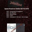 Judas Priest - Japanese Remastered Collection 2012 Vol.2 (Silver Pressed 5CD)*