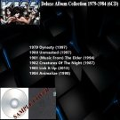 Kiss - Deluxe Album Collection 1979-1984 (Silver Pressed 6CD)*