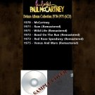 Paul McCartney - Deluxe Album Collection 1970-1975 (Silver Pressed 6CD)*