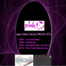 Pink - Japan Album Collection 2006-2012 (Silver Pressed 4CD)*