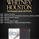 Whitney Houston - Deluxe Discography Collection 1985-1992 (Silver Pressed 6CD)*