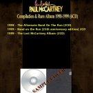 Paul McCartney - Compilation & Rare Album 1998-1999 (DVD-AUDIO AC3 5.1)