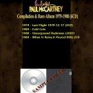 Paul McCartney - Compilation & Rare Album 1979-1980 (DVD-AUDIO AC3 5.1)