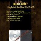 Paul McCartney - Compilation & Rare Album 1967-1978 (DVD-AUDIO AC3 5.1)