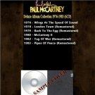 Paul McCartney - Deluxe Album Collection 1976-1983 (DVD-AUDIO AC3 5.1)