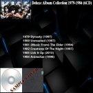 Kiss - Deluxe Album Collection 1979-1984 (DVD-AUDIO AC3 5.1)