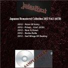 Judas Priest - Japanese Remastered Collection 2012 Vol.1 (DVD-AUDIO AC3 5.1)