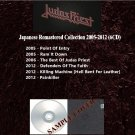 Judas Priest - Japanese Remastered Collection 2005-2012 (DVD-AUDIO AC3 5.1)