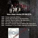 In Flames - Deluxe Album Collection 1999-2004 (DVD-AUDIO AC3 5.1)
