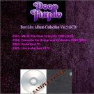Deep Purple - Best Live Album Collection Vol.5 (DVD-AUDIO AC3 5.1)