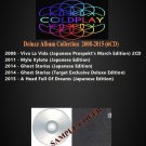 Coldplay - Deluxe Album Collection 2008-2015 (DVD-AUDIO AC3 5.1)