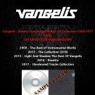 Vangelis - Roseta+Unreleased & Best Of Collection 2008-2017 (DVD-AUDIO AC3 5.1)