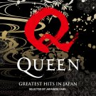 Queen - Greatest Hits In Japan (2020 Silver Pressed Promo CD)*