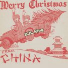 B.B. King - Merry Christmas From China (CD Promo Edition 2019)