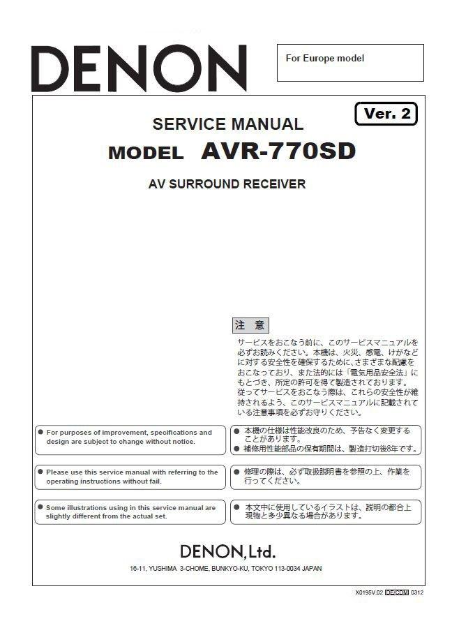 Denon AVR-770SD Ver.2 Surround Receiver Service Manual PDF