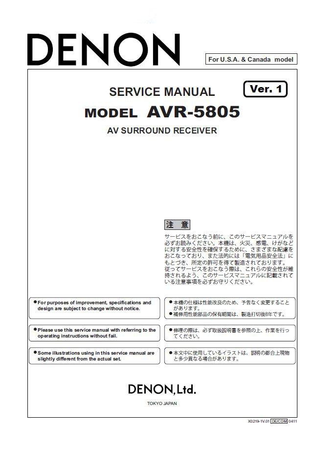 Denon AVR-5805 Ver.1 Surround Receiver Service Manual PDF