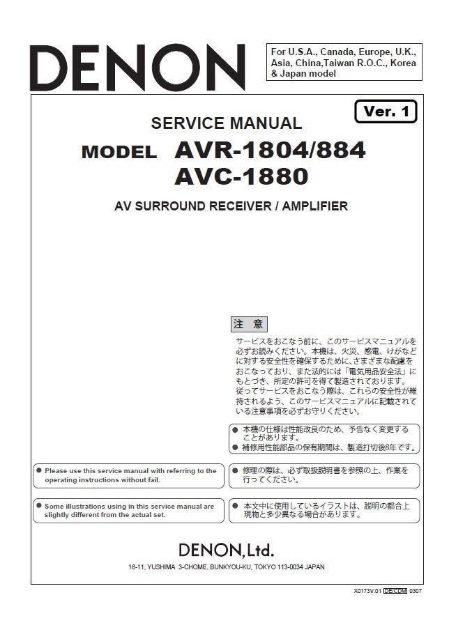 Denon AVR-1804 ,AVR-884 ,AVC-1880 Ver.1 Surround Receiver Service Manual PDF