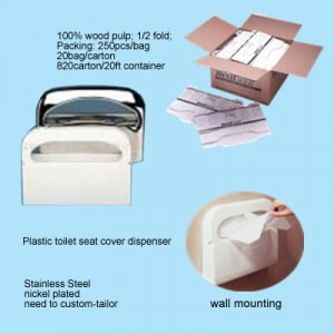 1/2 fold toilet seat cover dispensers