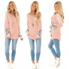 Fashion Lantern Sleeve Streetwear Female Break Clothes Autumn Leopard Casual Loose Tops