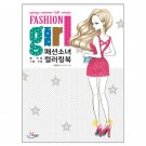 Fashion Girl Coloring Book EBOOK Digital Download