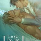 First Do No Harm (ENG/CN Text)  Karte 2