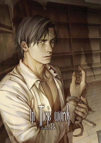In These Words: Chapter 8 (English/Chinese Text)