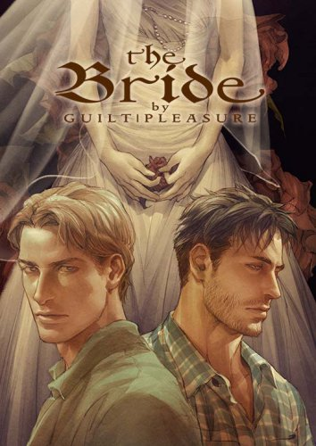 THE BRIDE (Illustrated Novel: English Only)