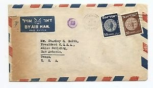 ISRAEL Air Mail Cover to Texas USA, 1951
