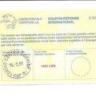 ITALY International reply Coupon IRC UPU 1800 Lire 1992 C22