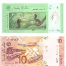 MALAYSIA Currency Notes - 5RM (Hornbill bird) and 10RM (Transport) - UNC