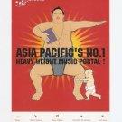 POSTCARD Singapore PLANET MG Internet Music Portal ZoCard Advertising card 2001