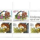 NETHERLANDS Scott B567a 1980 Child Welfare Surtax MNH