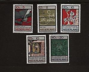 NETHERLANDS Social Welfare set of 5 Scott B409-413 1966 MNH