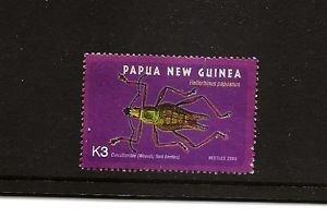 PAPUA NEW GUINEA Bark Beetle  Scott 1185