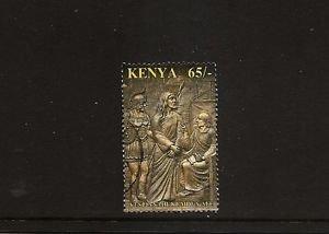 KENYA - Jesus before Pilate - Scott 778