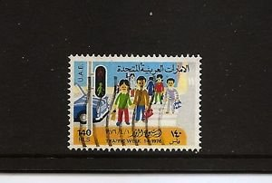 UAE Road safety 1976 / Scott 64 SG 53 Fine Used