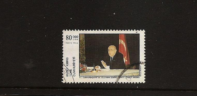 TURKISH CYPRUS  1997 / Scott 437 Fine Used