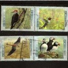 CANADA  Birds - set of 4 1996  Scott 1591-1594