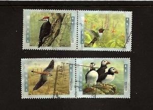 CANADA  Birds - set of 4 1996  Scott 1591-1594