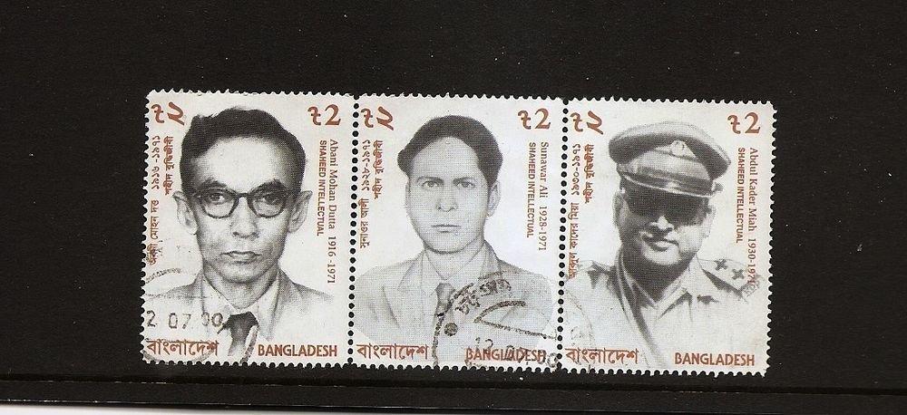 BANGLADESH Martyrs of the Independence War 1971 Scott 596 b-d