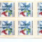 GERMANY BOOKLET Expo 2000 Hanover Scott 2083a Mint NH