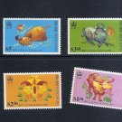 HONG KONG Chinese New Year of the Ox 1997 Set of 4 Scott 780-83 MNH