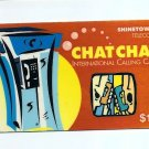 PHONECARD - SINGAPORE Shinetown CHIT CHAT Calling Card $10  USED - NO VALUE