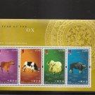 HONG KONG CHINA Souvenir Sheet YEAR OF OX MNH Scott 1346b 2009