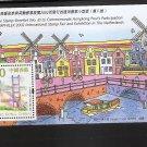 HONG KONG CHINA Souvenir Sheet AMPHILEX 2002 MNH Scott 992