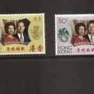 HONG KONG 1972 Silver Wedding Anniversary Queen Elizabeth II MNH Scott 271-2