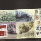 HONG KONG Souvenir Sheet 1997 Classic Series #10 Post Box MNH Scott  792